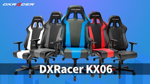 fauteuil dx racer king